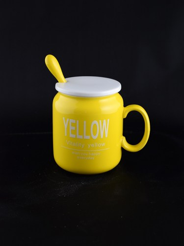 yellow_cup_1
